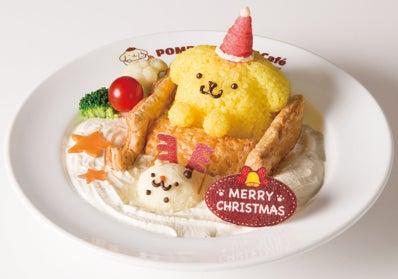 プレゼントを届けるよ♪ふわ雪クリームシチュー(C)1996, 2018 SANRIO CO., LTD. APPROVAL NO.S592650