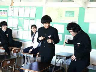 DISH//北村匠海&小林龍二、映画初共演 学ラン姿ではしゃぐ<勝手にふるえてろ>