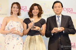 AVI、野沢和香、鳩山由紀夫氏(左から)
