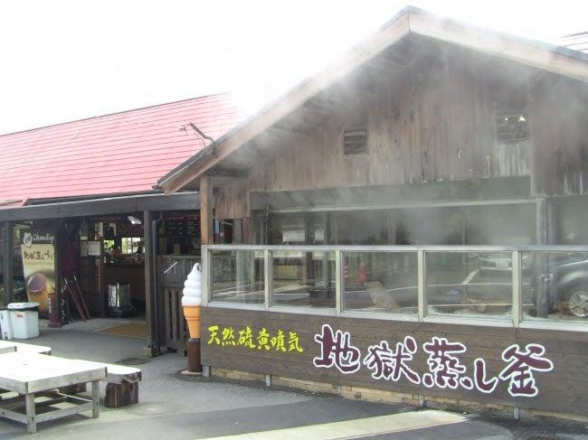 岡本屋売店/画像提供:大分県