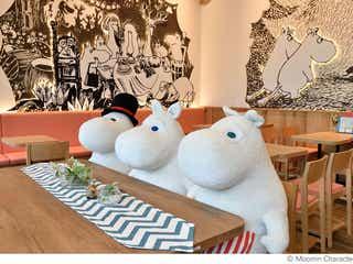 「ムーミンカフェ 東京スカイツリータウン・ソラマチ店」物語の世界観と北欧の味を堪能