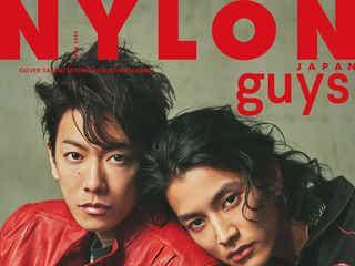 「恋つづ」佐藤健&渡邊圭祐「NYLON guys」2ショット表紙 ニューヘアーを披露