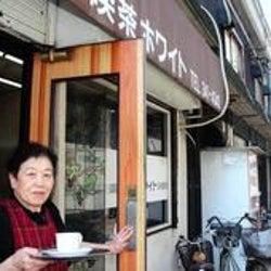神戸モトコーの老舗喫茶「ホワイト」74年の歩みに幕 27日閉店