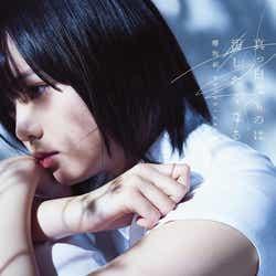 モデルプレス - 欅坂46、1stアルバム詳細解禁 今泉佑唯のソロ曲も<歌唱メンバー一覧>