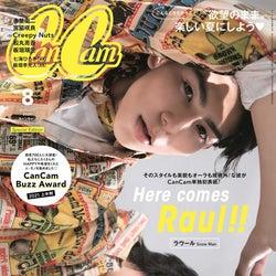 「CanCam」8月号特別版/表紙:ラウール(2021年6月23日発売、小学館)