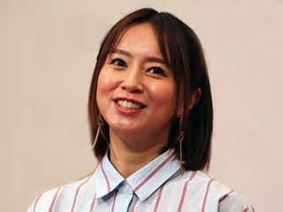 鈴木亜美、自宅で目撃した夫の行動に衝撃 「鍋でグツグツ…」