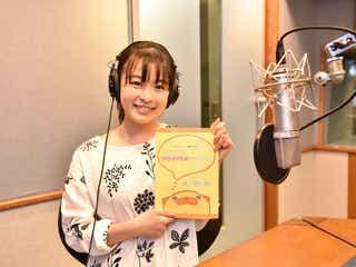 森七菜、ドラマの語り手に挑戦<おじさんはカワイイものがお好き。>