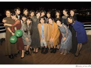 広末涼子・戸田恵梨香・有村架純ら女優17人の集合ショットに反響「豪華すぎる」