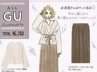 今欲しいのは夏まで使えるスカート!GU「プリーツスカート」を売り切れ前にチェック♡