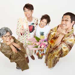 モデルプレス - 古坂大魔王、結婚を発表 ピコ太郎も祝福「四人五脚で頑張ってまいります!」