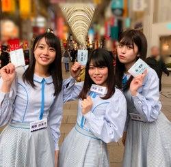 """STU48、撮影&会話OKの""""街頭ティッシュ活動""""が話題 コンプリート目指すファン続出中<なぜティッシュ?担当者に聞いてみた>"""