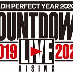 "「LDH PERFECT YEAR 2020 COUNTDOWN LIVE 2019▶2020 ""RISING""」ロゴ (提供写真)"