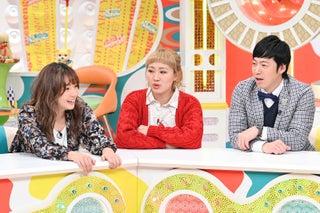 元AKB48野呂佳代「今40歳の彼氏がいる」