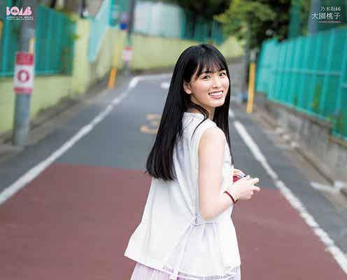 乃木坂46大園桃子、ノースリーブで弾ける笑顔