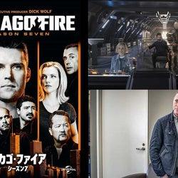 【今月のレンタル開始ドラマ】『スタトレ』新作や『シカゴ』シリーズが2作も!