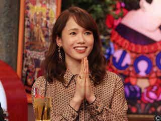 """井上芳雄&小池徹平が証言!ソニンの""""しゃべらない生活""""とは?『アウト×デラックス』"""