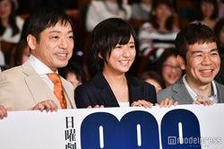 嵐・松本潤主演「99.9」好調 第4話視聴率を発表