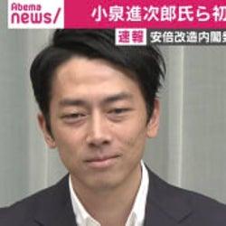 """小泉進次郎環境相、官邸での""""結婚報告会見""""は「記者のみなさんの質問にお答えしました」"""
