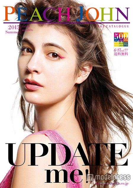 「PEACH JOHN 2015 Summer vol.93」(2015年5月20日発行)表紙:マギー