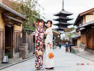 前田希美&内山愛が着物で京都散策 インスタ映えスポットへ