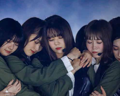 """欅坂46、5年間の活動に幕 ラストはデビュー時衣装で涙の""""サイレントマジョリティー""""「この5年間はずっとずっと宝物」"""