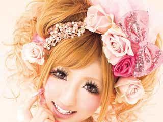 「小悪魔ageha」姫モデルが産休から復帰「ママになってもマイメロとピンク」