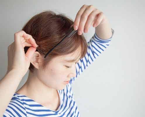 前髪や根元の白髪をうまく隠したい! ショートヘアは「分け目」の作り方で目立たなくなる