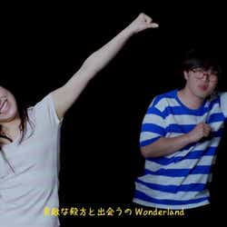 ペコリーノ/「ファンタスティック ジャパン」より(画像提供:ソニー)