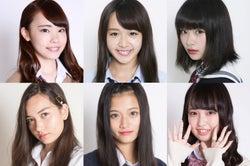 「女子高生ミスコン」関東エリアの候補者を一挙公開 投票スタート<日本一かわいい女子高生>