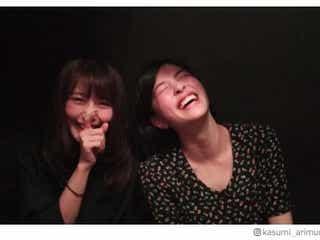 有村架純&佐久間由衣、念願のツーショットにファン歓喜「最高の笑顔」「かわいすぎる」