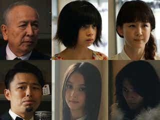 実写版「東京喰種」佐々木希ら追加キャスト6名発表<ビジュアル公開&コメント到着>
