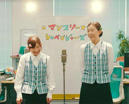 オズワルド『モモウメ』でドラマ脚本に初挑戦!