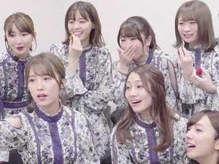 乃木坂46「Sing Out!」特典映像の予告編解禁