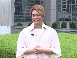香取慎吾、ローラースケートに挑戦 完璧に応える抜群の対応力