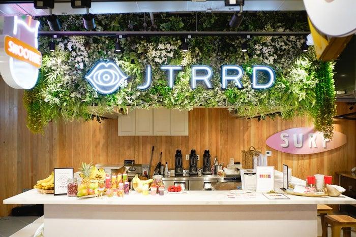 JTRRD/画像提供:イル・ユイマール