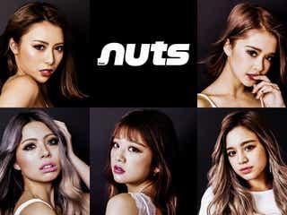 ギャル誌「nuts」復活決定 専属モデル発表、オーディションも開催へ