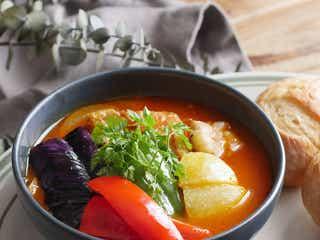 「ごろごろチキンと夏野菜のスープカレー」レシピ【365日のパンとスープ】