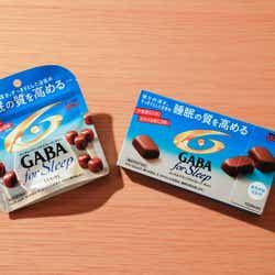 「GABA for Sleep」公式サイト