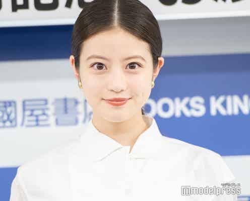 今田美桜「おかえりモネ」初登場シーンに注目集まる「インパクト凄い」「朝から眼福」