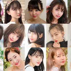 モデルプレス - 「日本一のミスキャンパスを決める」コンテスト、出場者第一弾発表
