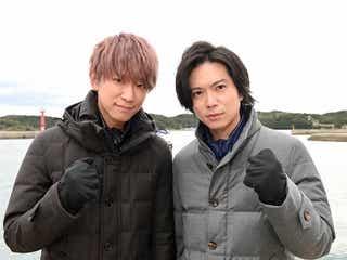 小山慶一郎&加藤シゲアキ「NEWSな2人」新春SPの放送決定