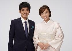 吉木りさ&和田正人、結婚を発表<コメント全文>