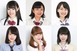 <速報>日本一かわいい高校一年生「高一ミスコン」暫定上位12人を発表(投票サイト:https://contest.mdpr.jp/jk1misscon2017)
