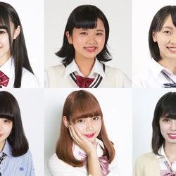 <速報>日本一かわいい高校一年生「高一ミスコン」暫定上位12人を発表