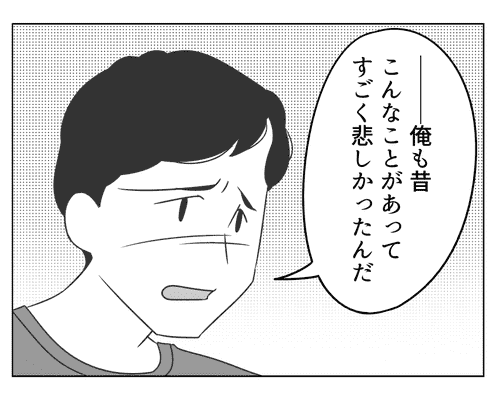 【1万円泥棒はママ友?息子?】「自分の子どもを信じたい!」夫の思い<第8話> #4コマ母道場