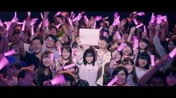 西野七瀬/「帰り道は遠回りしたくなる」MVより(提供写真)