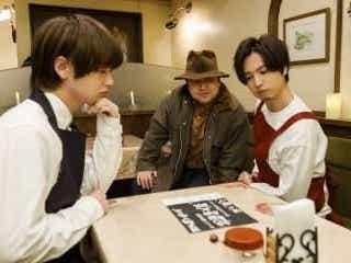 青ヴァン 第5話は蒼と葵が「男らしさ強化セミナー」に参加!