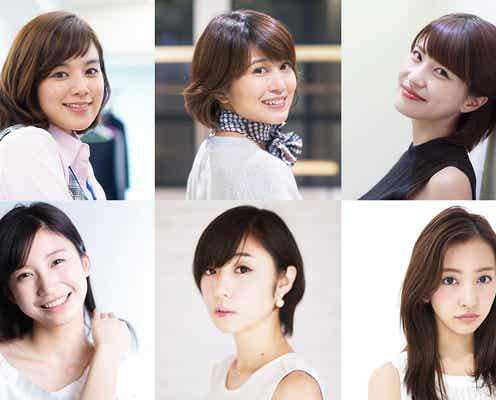 筧美和子、板野友美らが愛人作りのターゲットに<フリンジマン>