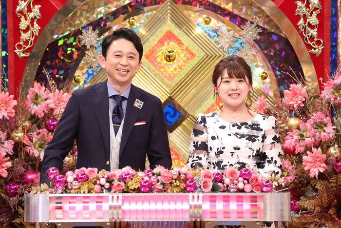 有吉弘行、尾崎里紗アナウンサー (C)日本テレビ