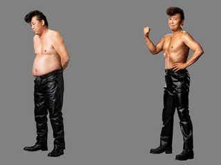 嶋大輔、体重15.7kg減の引き締まった肉体披露「主治医が驚くほど」